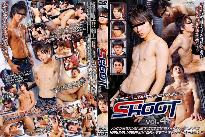 COAT – SHOOT vol.4