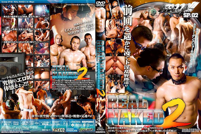 COAT – scooop!!! SP-02 REAL NAKED 2