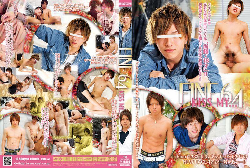 COAT KURATATSU – Fine 64 Kiss My… (HD)