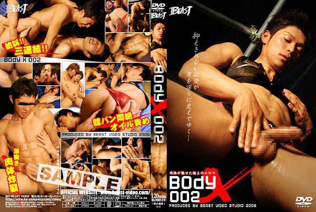 BEAST – Body-X 002