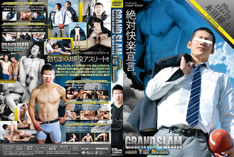 COAT WEST – GRAND SLAM #005 本田雄士 (Grand Slam 5 – Yuji Honda)