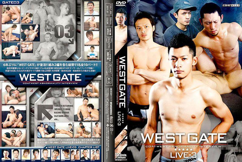 COAT – WEST GATE LIVE-3