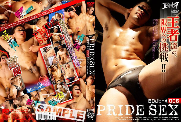 BEAST – Body-X 006 PRIDE SEX
