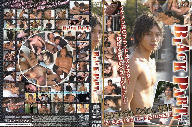 FUTURE MOVIE – Addict vol.2 – Black Party