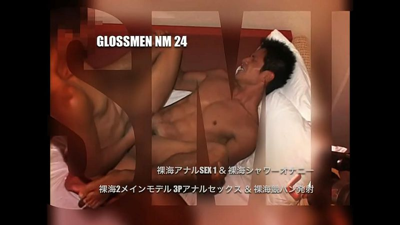 JAPAN PICTURES – GLOSSMEN NM24 [no mask]