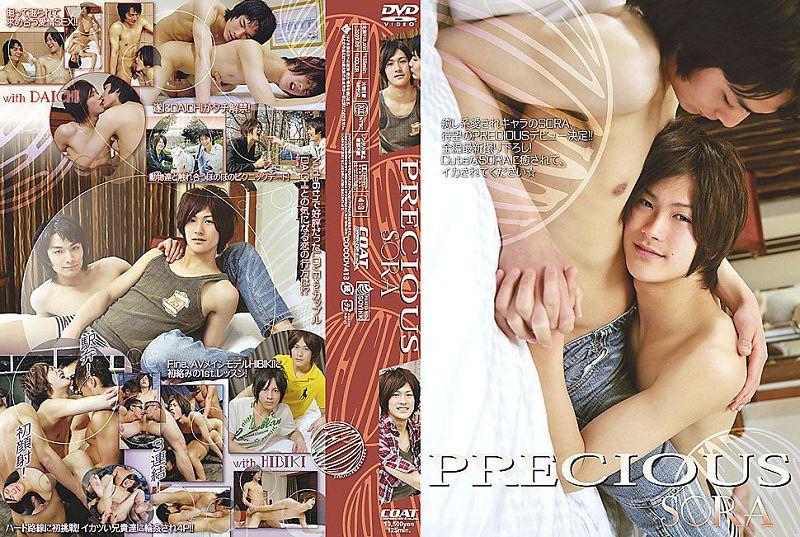 PRC13