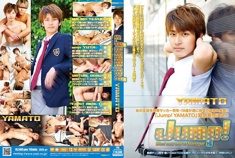 COAT WEST – Jump! YAMATO (HD)