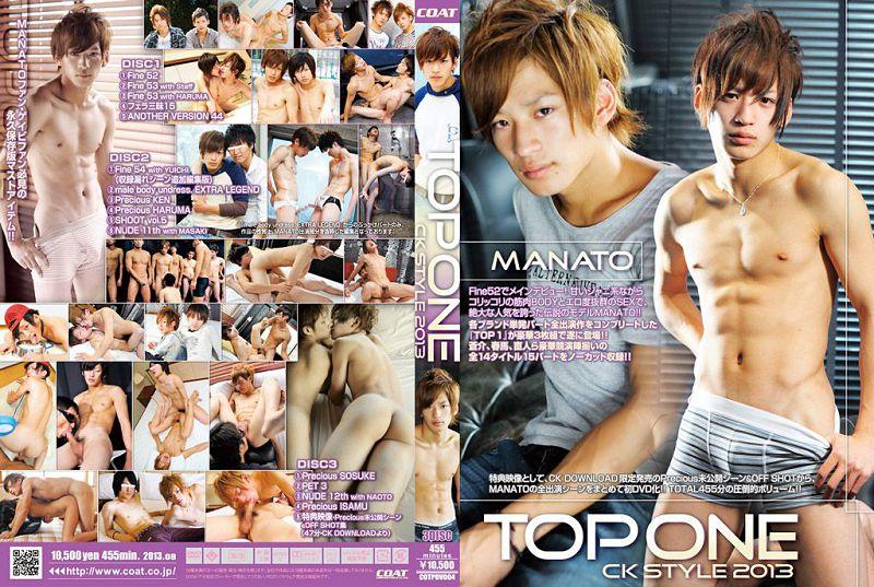 COAT – TOP 1 CK style 2013 MANATO