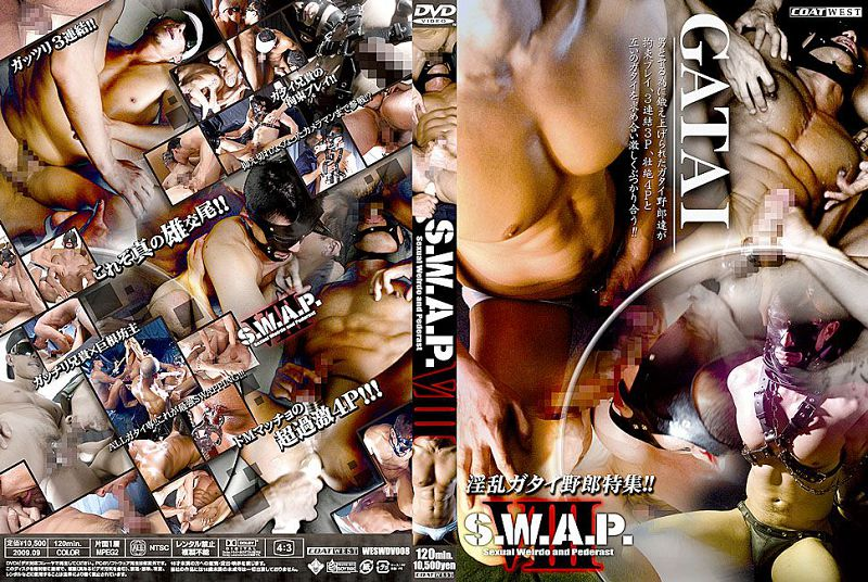 COAT WEST – S.W.A.P. Sexual Weirdo and Pederast VIII