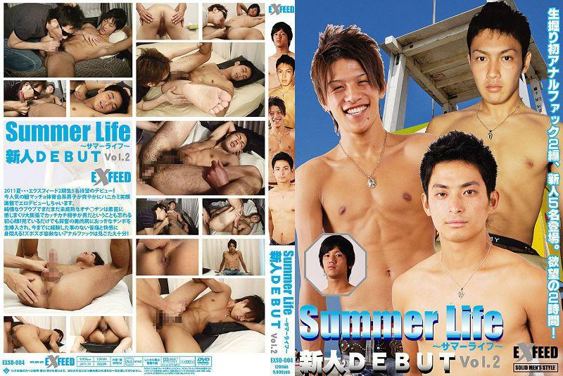 EXFEED – summer life ~サマーライフ~ 新人DEBUT vol.2