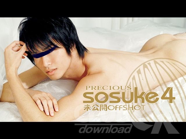 CK-Download – Precious Sosuke 4 Unreleased Scenes