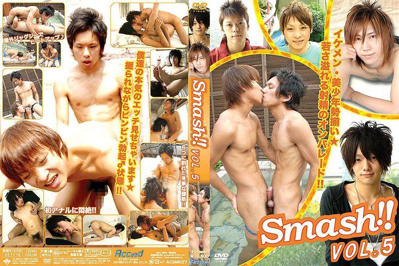 Acceed – Smash!! 5