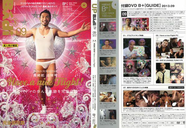 Badi – Disc BAdi 2013-09