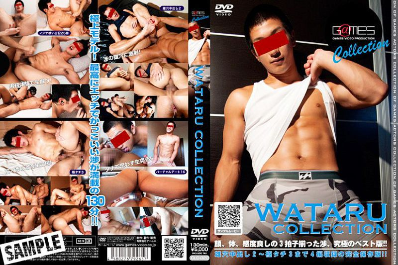 G@MES – WATARU COLLECTION