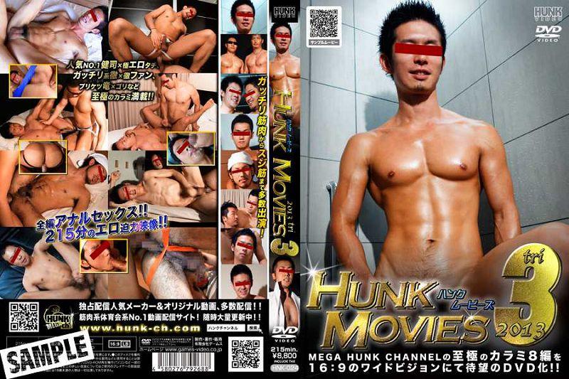 G@MES – HUNK MOVIES 2013 tri