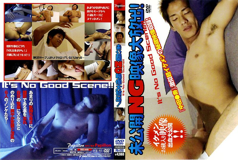 Rosenkrap – 未公開 NG 映像大放出!(Unreleased NG Scenes Now Exposed!)