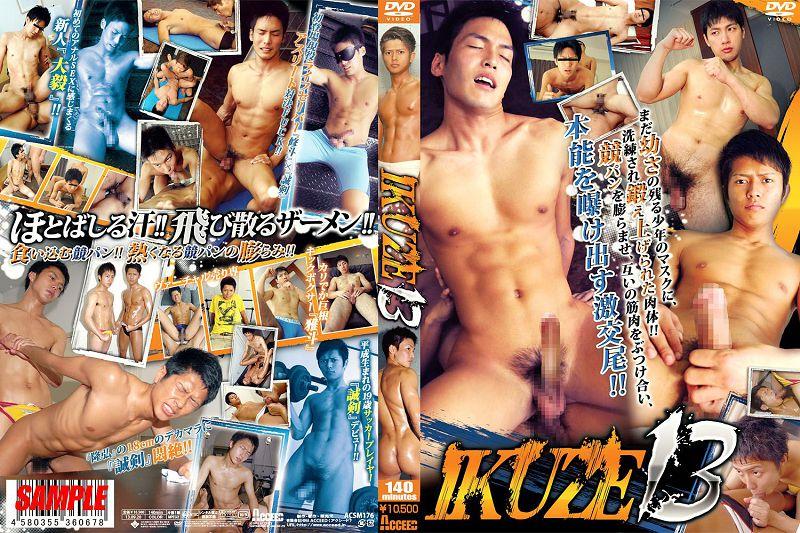 Acceed – IKUZE 13