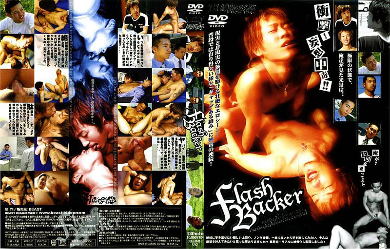 BEAST – FlashBacker