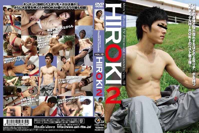 Get Film – Premium channel vol.18 HIROKI 2