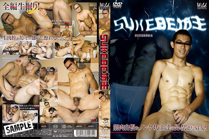 G@mes – SUKEBE坊主 (Sukebe Short-Haired Guy)