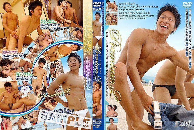 BEAST – Premium.2 – Kenji Aoyama