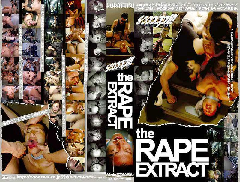 COAT – scooop!!! the RAPE EXTRACT