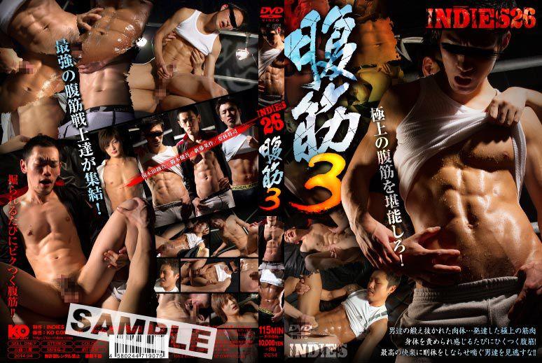 INDIES – INDIES 26 -腹筋3-