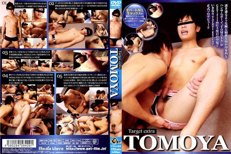 Get film – Target Extra TOMOYA