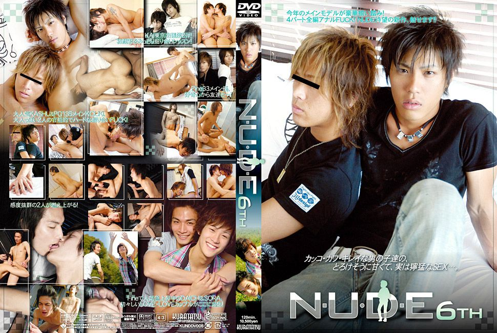 COAT KURATATSU – NUDE 6th