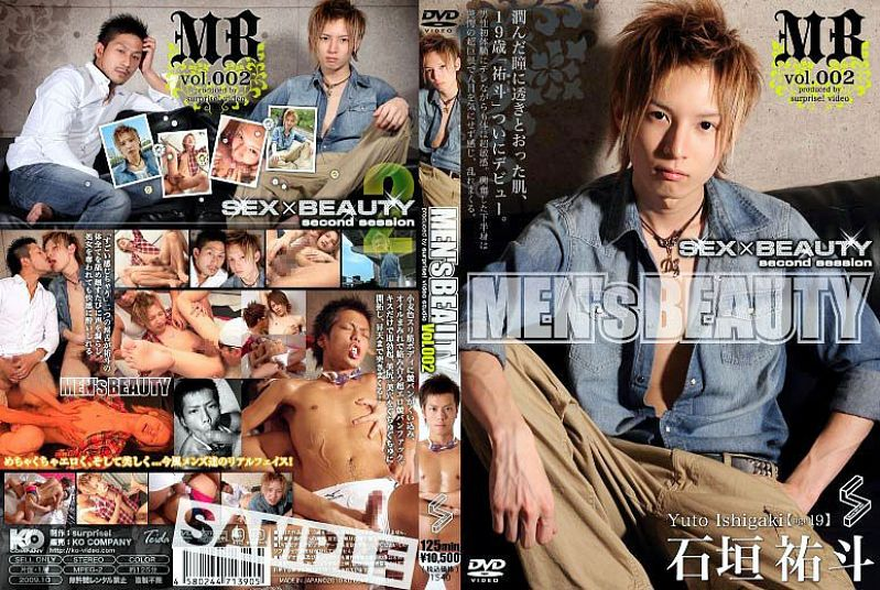 surprise! – MEN'S BEAUTY vol.002 -second session-