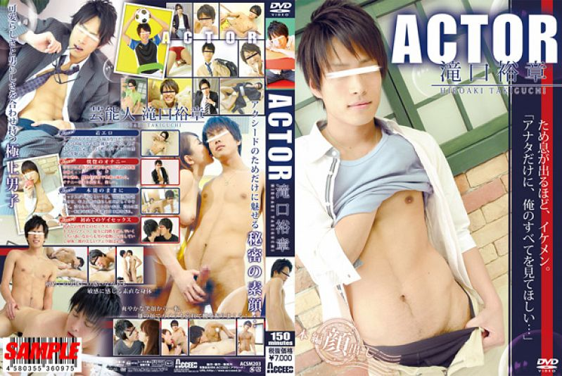Acceed – ACTOR 滝口裕章