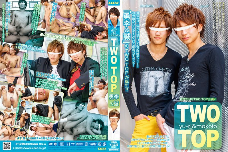 COAT – TWO TOP 勇李&誠