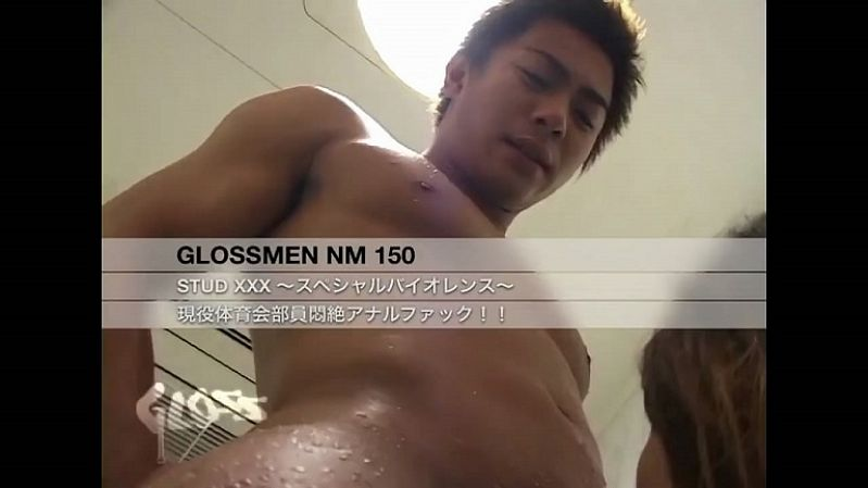 JAPAN PICTURES – GLOSSMEN NM150