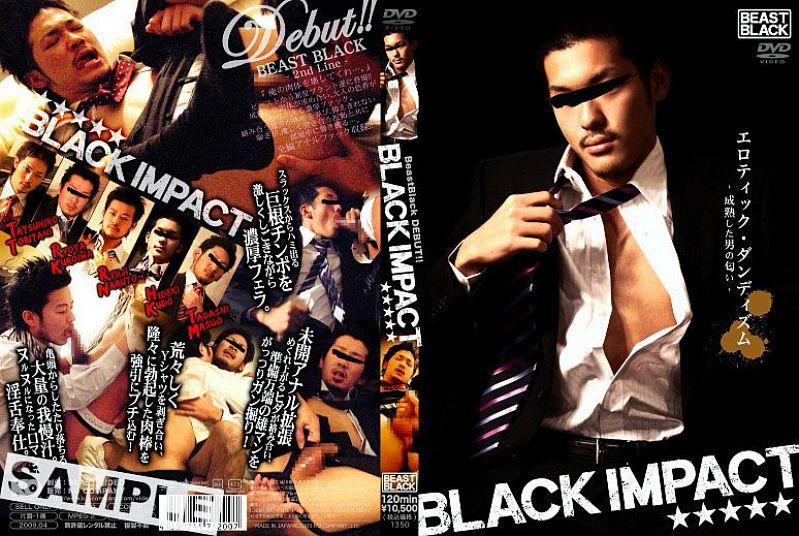 BEAST – BLACK IMPACT
