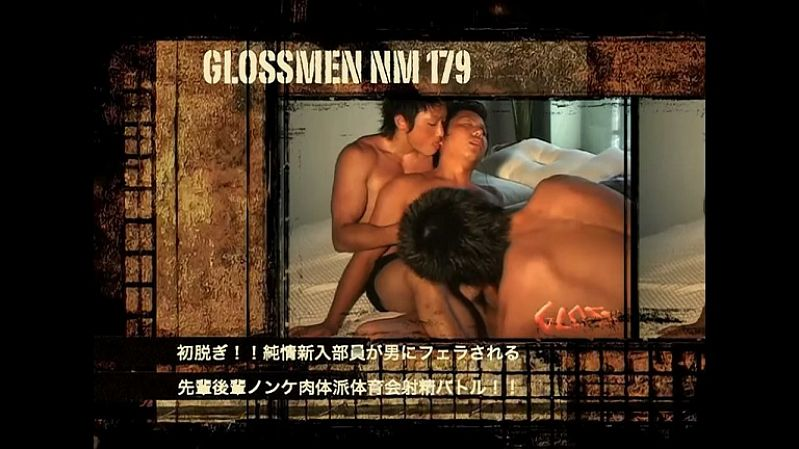 JAPAN PICTURES – GLOSSMEN NM179 [no mask]
