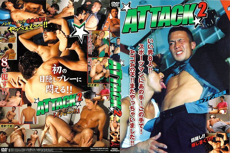 JAPAN PICTURES – ATTACK 2