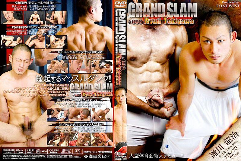 COAT WEST – GRAND SLAM #003 滝川龍治 (Grand Slam 3 – Ryuji Takigawa)