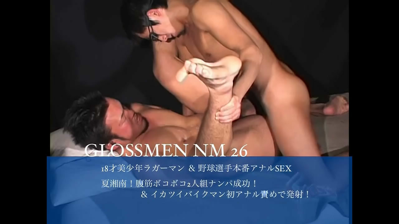 JAPAN PICTURES – GLOSSMEN NM26 [no mask]