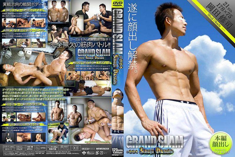COAT WEST – GRAND SLAM #004 岡田修司 (Grand Slam 4 – Shuji Okada)