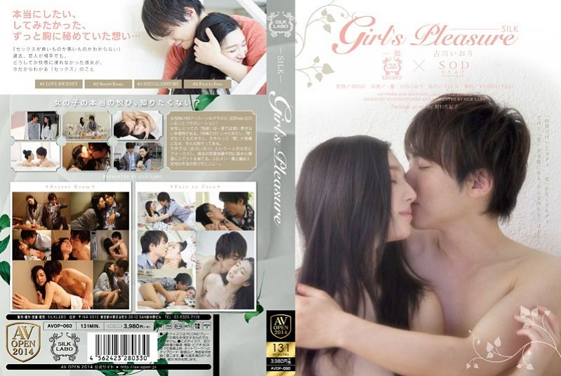 SILK LABO – Girl's Pleasure