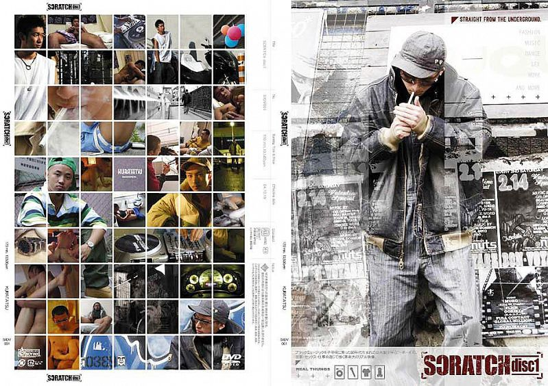 COAT KURATATSU – SCRATCH disc 1
