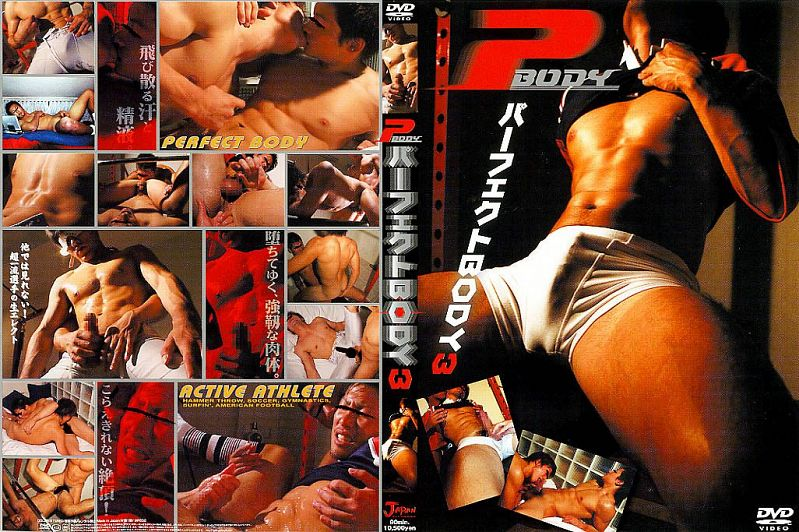 JAPAN PICTURES – パーフェクトBODY 3 (Perfect Body 3)