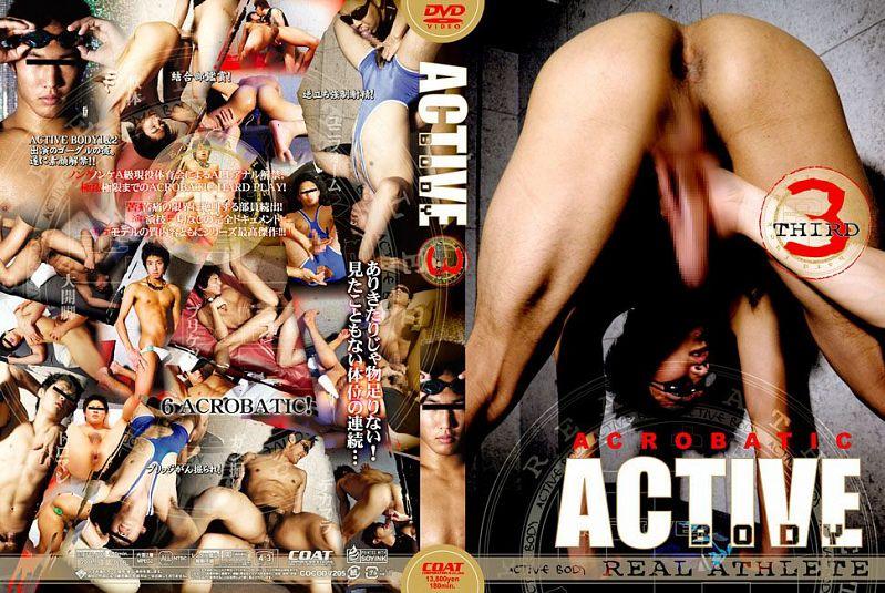 COAT – ACTIVE BODY 3