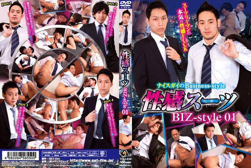 Get film – 性感スーツ BIZ-style_01