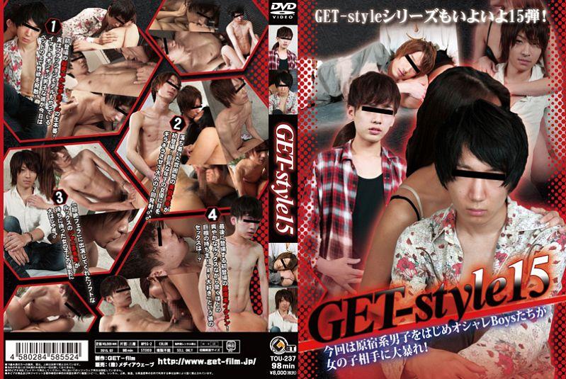 Get film – GET-style 15