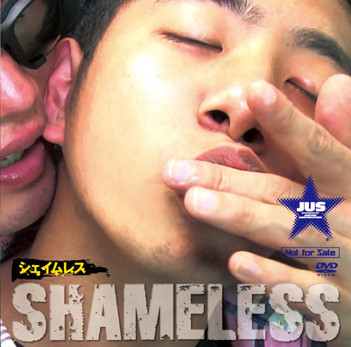 JUSTICE – JUSTICE SECOND SEASON 11 特典 – SHAMELESS ~ 18歳純朴野球少年!