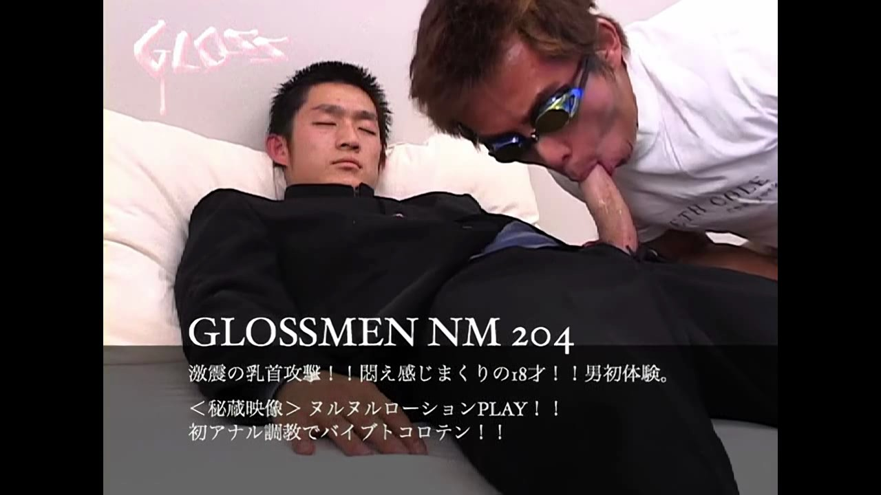 JAPAN PICTURES – GLOSSMEN NM204 [no mask]