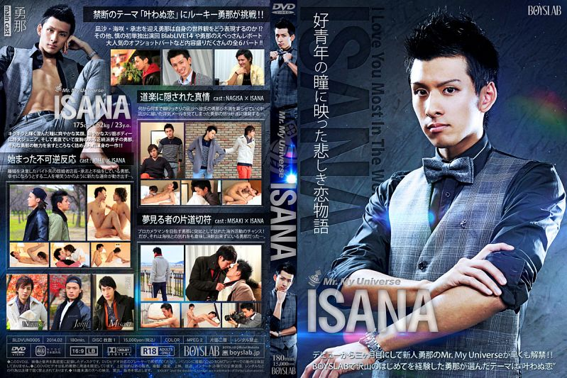 BOYSLAB – Mr. My Universe ISANA