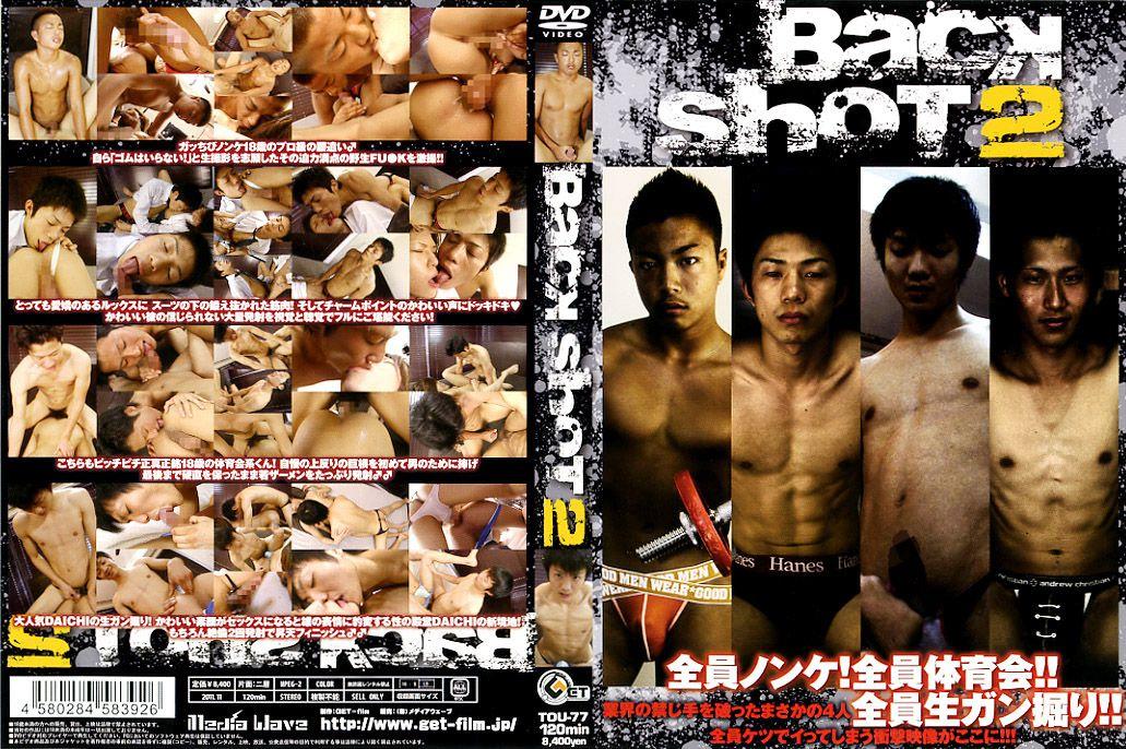 Get film – Back Shot 2