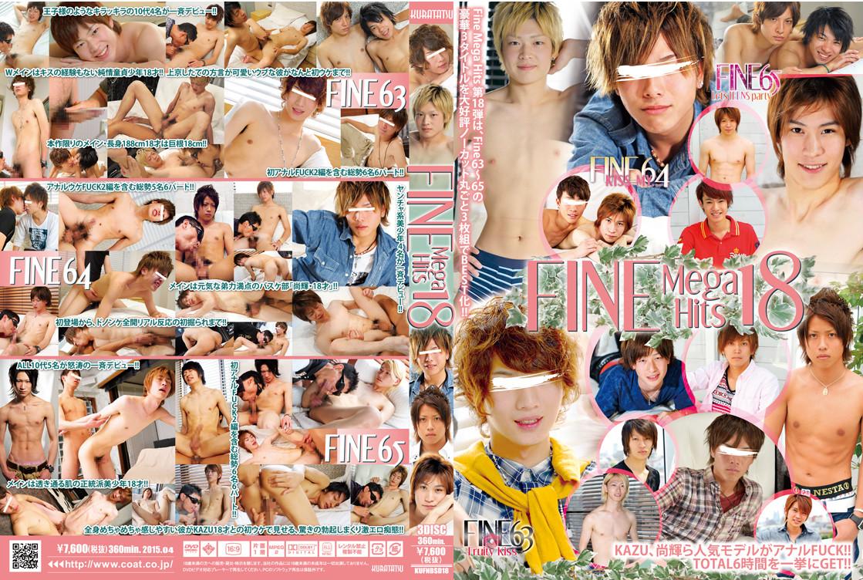 COAT KURATATSU – Fine Mega Hits 18
